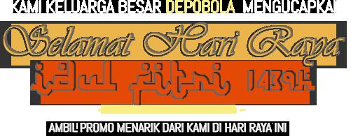depobola-ramadhan-greetings